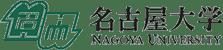 量子技術高等教育拠点-名古屋大学